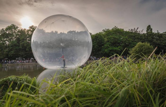 Music of the Spheres by Eye Music. Grow Festival